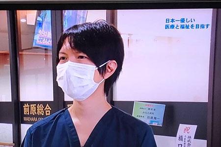 KTSのTVで当院の特集!